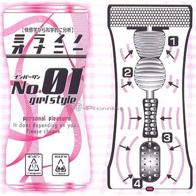日本NPG*快感科學自慰杯 NO.1