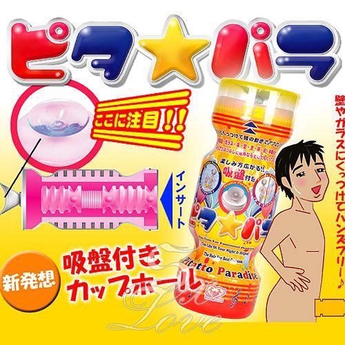 日本NPG*吸盤樂超長深喉嚨自慰杯