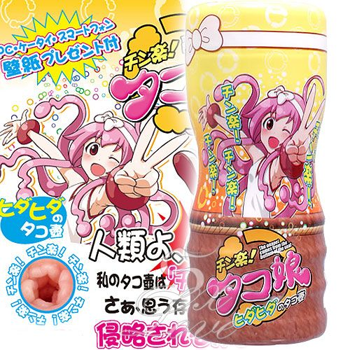 日本NPG*—!章魚少女 (——-壺)