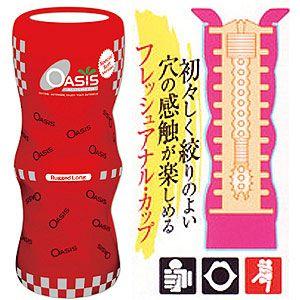 日本NPG*Rugged Long加長型體位杯(女上男下體位)