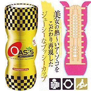 日本NPG*Compress Long加長型體位杯( 正常體位)