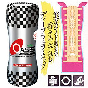 日本NPG*Vacuum Long加長型體位杯(後背式體位)