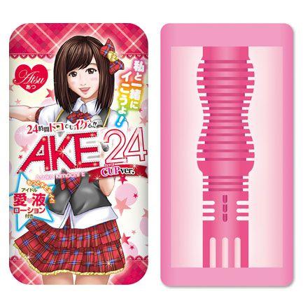 日本A-ONE*AKE24 CUPver. 美少女自慰杯Atsu
