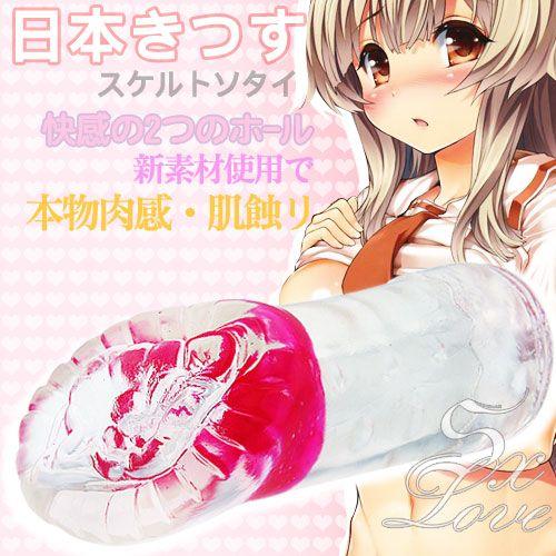 果凍軟膠名器-日本KISS (處女環設計)