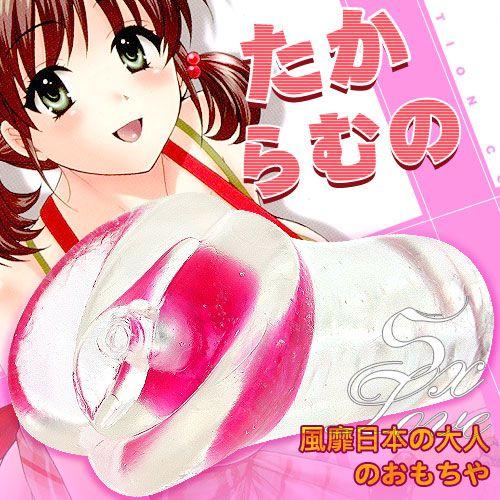 果凍軟膠名器-寶貝 (處女環設計)