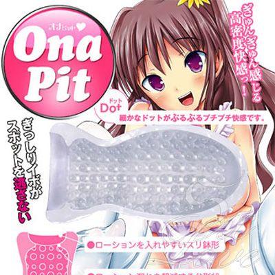 日本TH*Ona Pit Dot-高密度圓點設