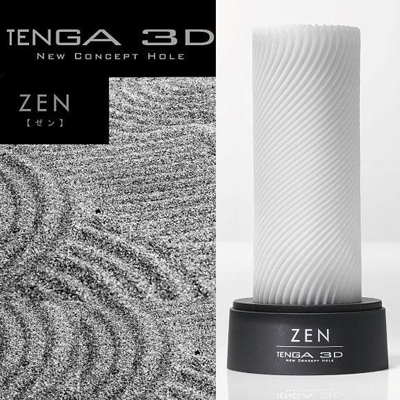 日本TENGA*3D New Concept Hole 立體紋路非貫通自慰套TNH-003 Zen (禪)