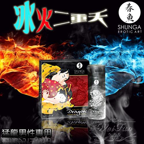 加拿大Shunga*猛龍男性專用(冰火兩重天)_60ml
