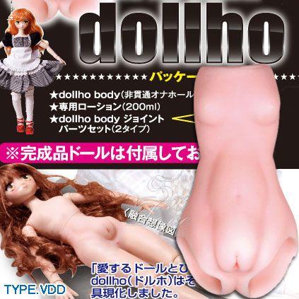 日本NPG*dollho body 娃娃自慰器TYPE.VDD