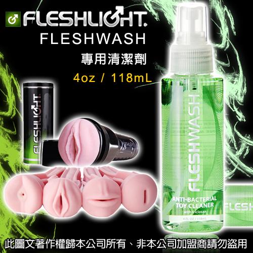 美國Fleshlight*Fleshwash 手電筒專用清潔劑