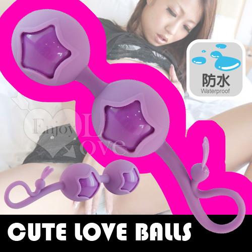 CUTE LOVE BALLS 陰穴震震