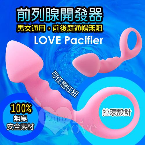 LOVE Pacifier 前列腺開發器 ( 拉環設計 )