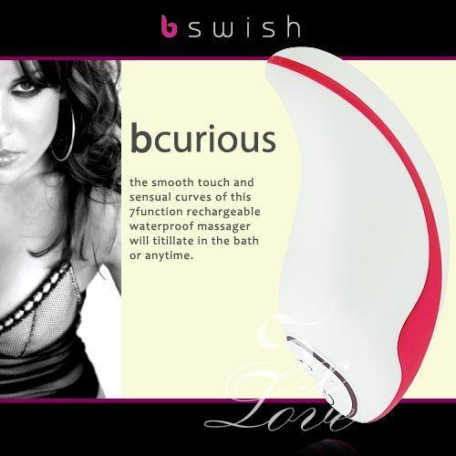 美國bswish*Bcurious人體工學多功能充電式精緻按摩器(白)