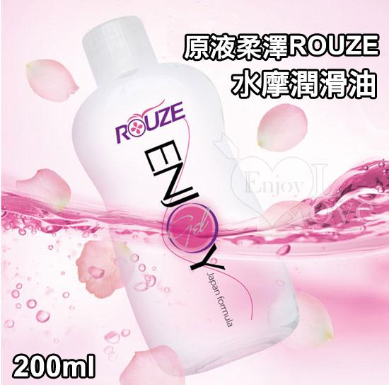 日本原液柔澤ROUZE*水摩潤滑油 200ml