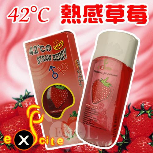 42°C 熱感草莓-低過敏性潤滑