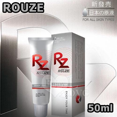 日本原液柔澤ROUZE*水溶弱酸性人體潤滑液 50ml