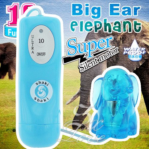 調情高手.10段變頻大象造型軟膠跳