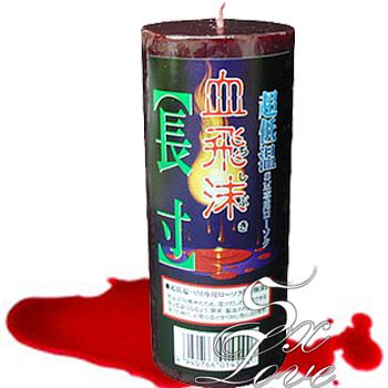 日本A-ONE*SM-超低溫 血飛沫(長寸)