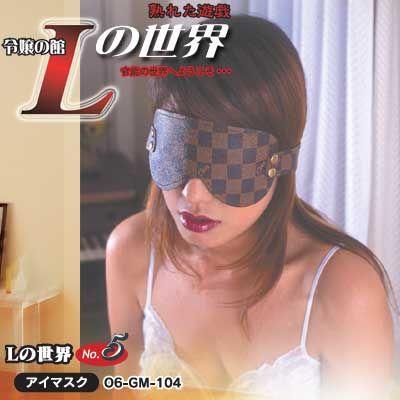 日本WINS*SM-L-世界 眼罩