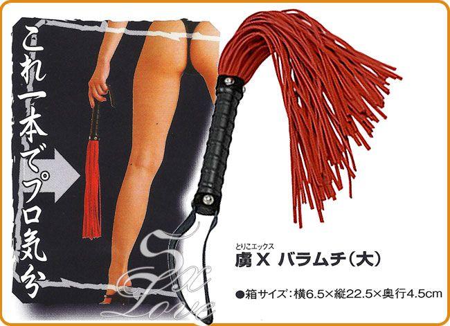 日本NPG*虜X(——-)—-(大)