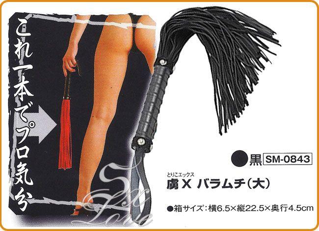 日本NPG*虜X(——-)—-(大) -