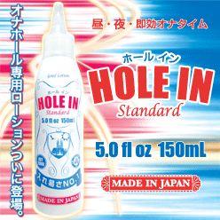 日本TH*HOLE IN 穴專用潤滑液﹝男性自慰器專用