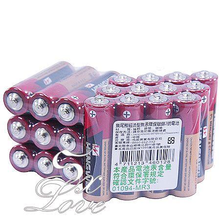 環保碳鋅電池-3號 (一盒裝60顆入)