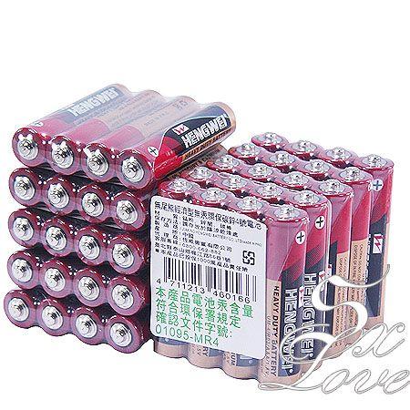 環保碳鋅電池-4號 (一盒裝60顆入)