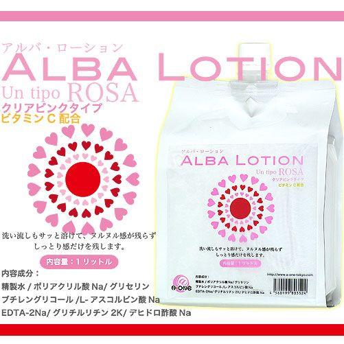 日本A-ONE*Alba Lotion 軟袋裝補充包潤滑液 1L