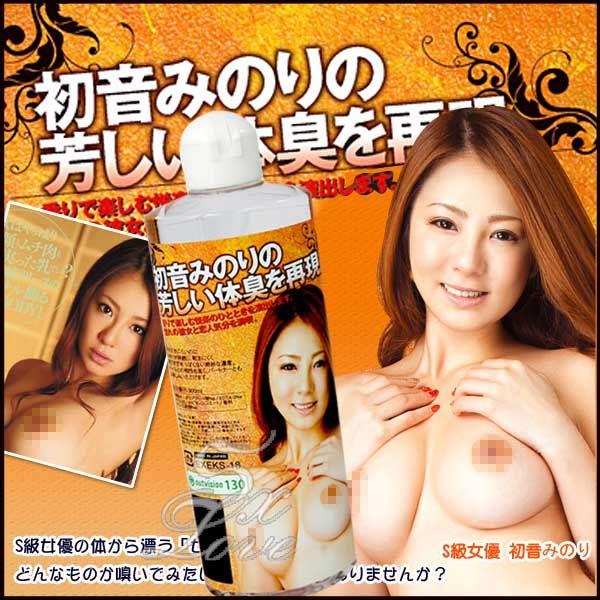 日本EXE*S級女優極品體香潤滑液.初音MINORI