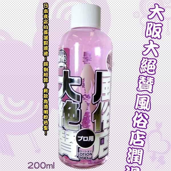 日本EXE*日本夜店超贊潤滑液 大阪-難波編 200ml