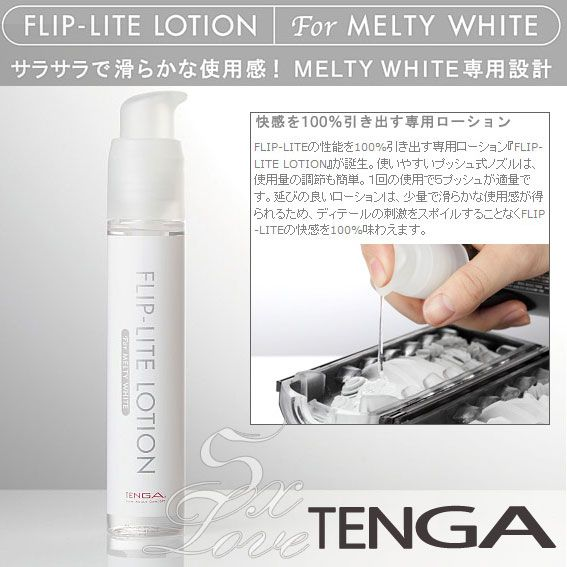 日本TENGA*柔細觸感水性潤滑液-體位杯專用75ml (白)