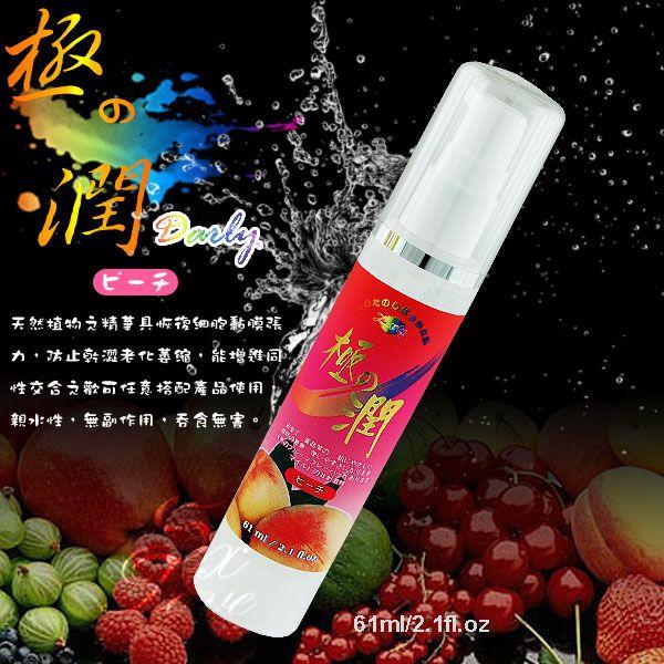 極-潤.水果口味潤滑液61ml