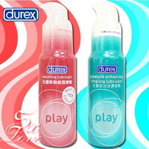 英國DUREX*冰火二重天-熱感 冰感潤滑