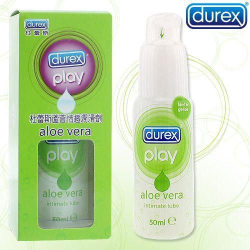 英國DUREX*蘆薈潤滑液