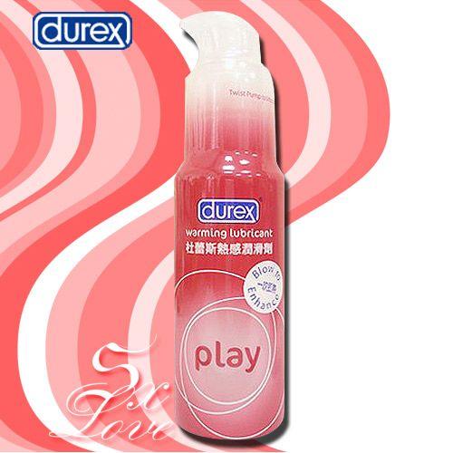 英國DUREX*熱感潤滑液