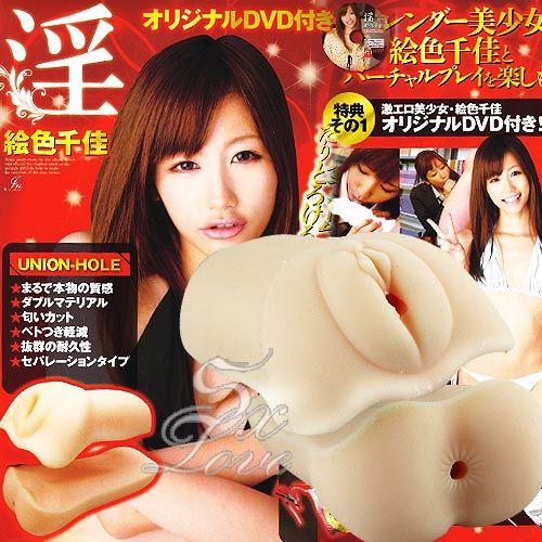 日本TH*淫–色千佳 首創雙穴分離式設計非貫通式自慰器