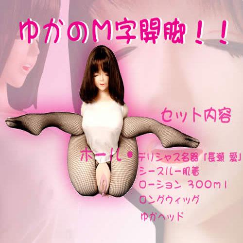 日本NPG*M型全身抱枕性感娃