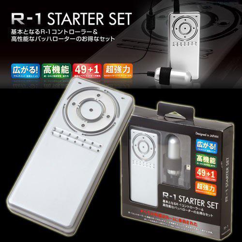 日本R1*Starter Set(R1控制器   震蛋) 巴赫起動機裝置組