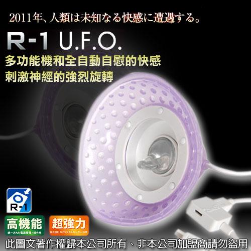 日本R1*U.F.O 美乳迴旋電轉