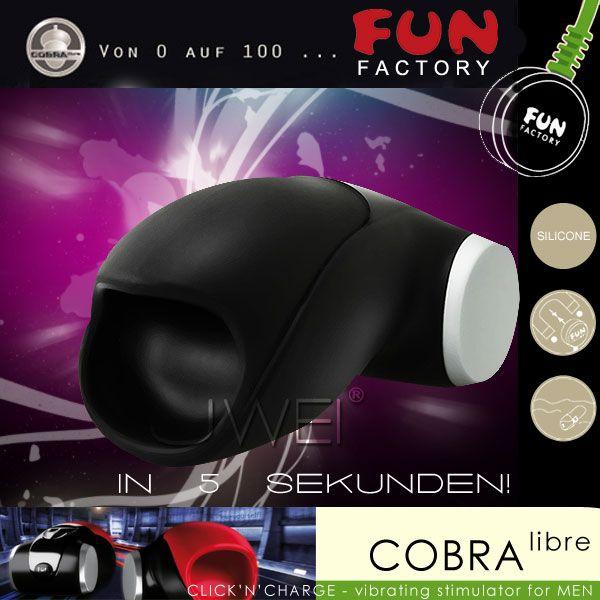 德國FUN FACTORY*眼鏡蛇柯波拉-德國綠色科技磁吸充電式男用電動自慰器(黑-黑)(附贈USB充電線)