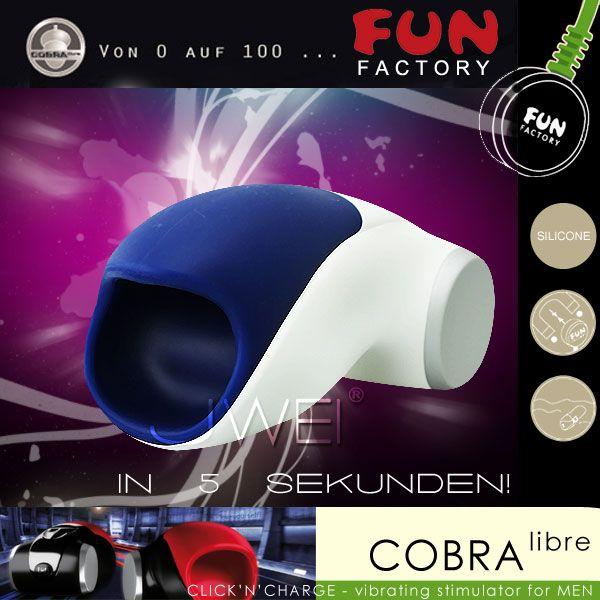 德國FUN FACTORY*眼鏡蛇柯波拉-德國綠色科技磁吸充電式男用電動自慰器(白-藍)(附贈USB充電線)