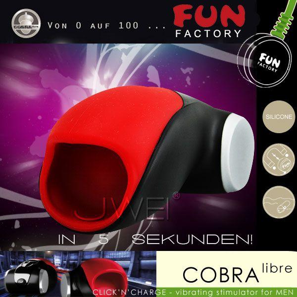 德國FUN FACTORY*眼鏡蛇柯波拉-德國綠色科技磁吸充電式男用電動自慰器(黑-紅)(附贈USB充電線)