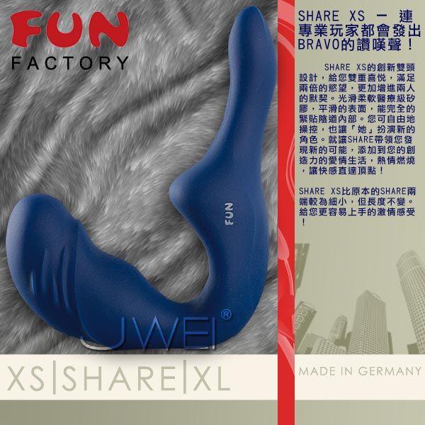德國FUN FACTORY*SHARE XS 雪兒(小)雙頭可用G點-前列腺按摩棒(藍)