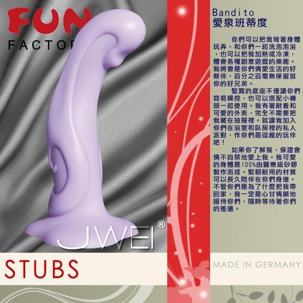 德國FUN FACTORY*Bandito 愛泉班蒂度(粉紫)