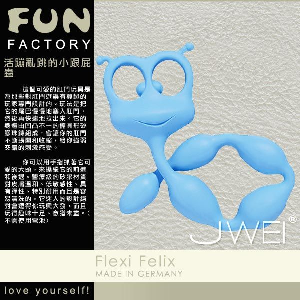 德國FUN FACTORY*Flexi Felix跟屁蟲菲力(粉藍)