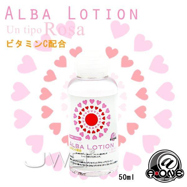 日本A-ONE*ALBA LOTION水溶性潤滑液(Rosa) 50ml