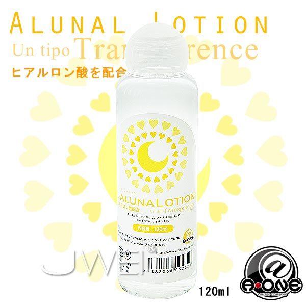 日本A-ONE*LALUNA LOTION水溶性潤滑液120ml