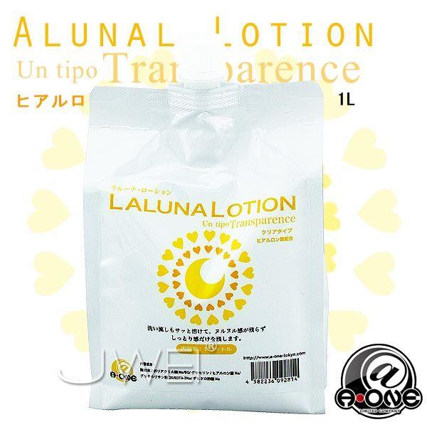 日本A-ONE*LALUNA LOTION水溶性潤滑液 1L