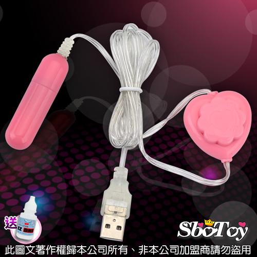 濕樂園-超強力USB(微調式)細跳